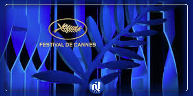 Festival de Cannes 2020 : La Tunisie présente au marché du film en ligne