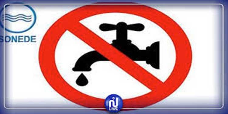 Jendouba : Coupure et perturbation dans l'approvisionnement en eau potable