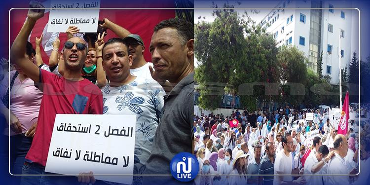 Tunisie- Les professionnels de la santé publique en grève générale (vidéo)
