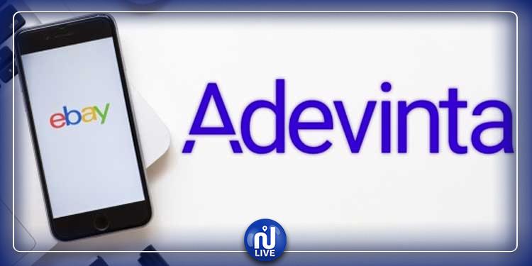 Adevinta (tayara.tn) achète le site d'annonce eBay pour plus de 9 milliards de dollars