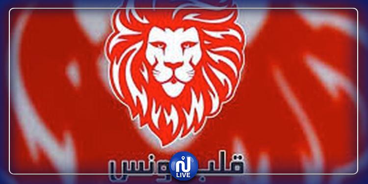 """Suspicion de conflit d'intérêts: """"Qalb Tounes"""" accuse Fakhfakh  d'entraver la commission d'enquête"""
