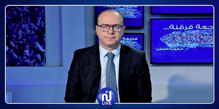 Elyes Fahkfakh : Mise en place de la commission d'enquête parlementaire