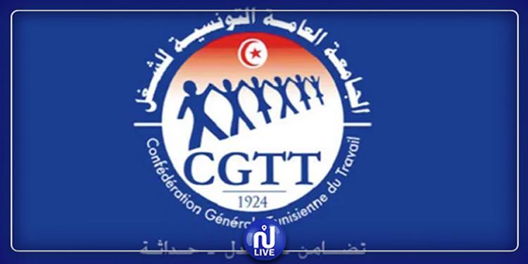 La CGTT dénonce l'appel du gouvernement