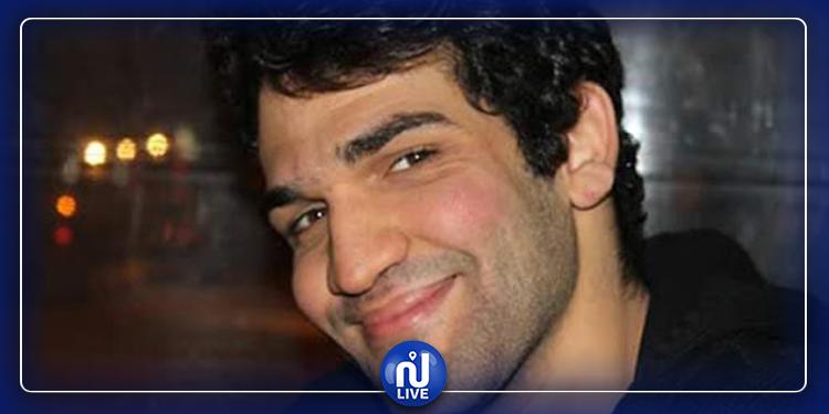 Manifestation pour soutenir Mohamed Ramzi Hamza, atteint du syndrome de Gilles de la Tourette