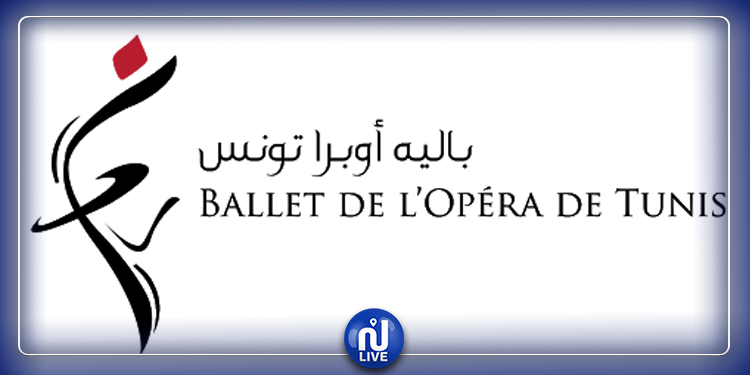 Ballet de l'Opéra de Tunis : Lancement d'un projet de danse dans 20 gouvernorats