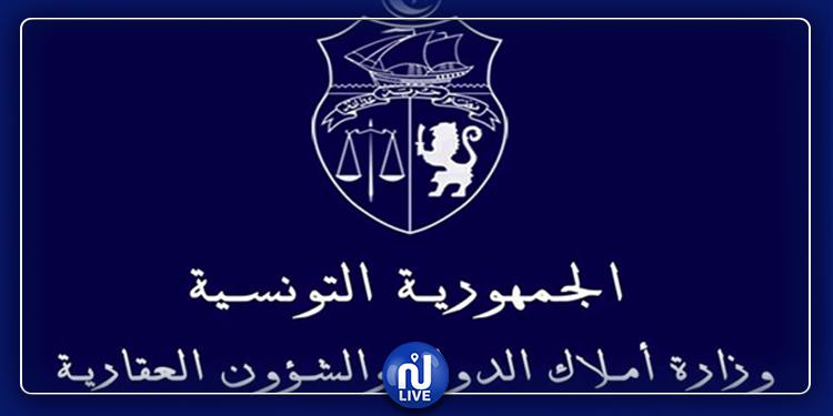 Gafsa et Gabès : Régularisation de la situation foncière de groupements résidentiels