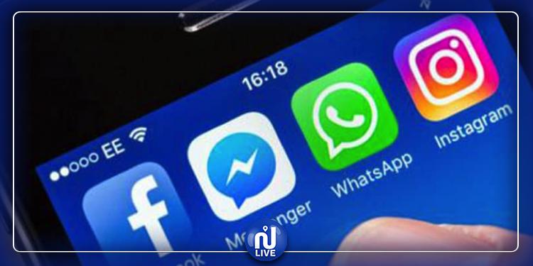 L'interopérabilité entre WhatsApp, Messenger et la messagerie d'Instagram, c'est pour bientôt ?