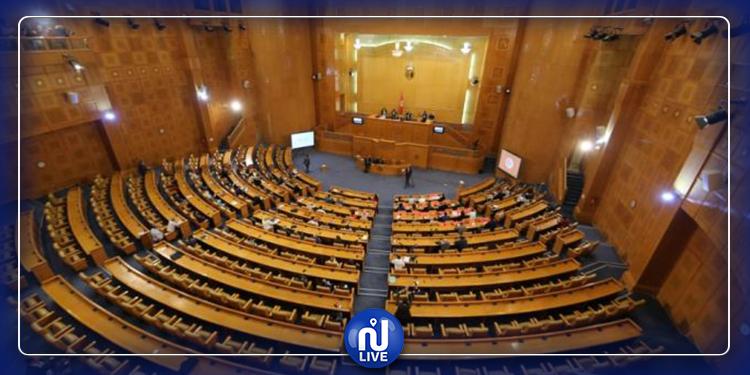 Assemblée Natioanale : le développement régional au cœur du débat