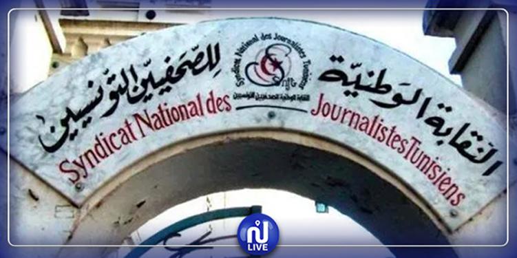 Les agressions physiques contre les journalistes ont doublé en un mois