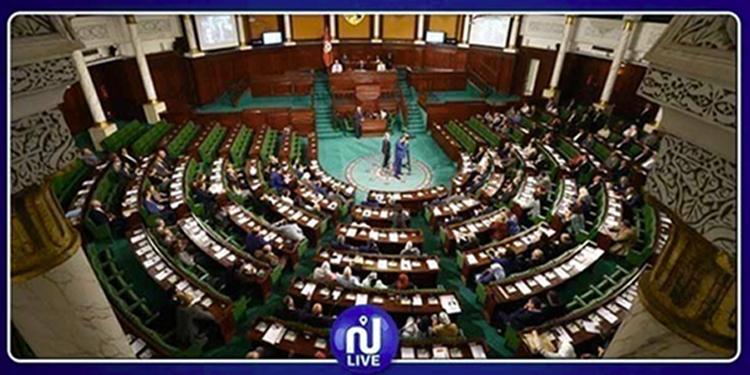 Tragédie de Amdoun : Séance plénière à l'ARP consacrée au rapport de la commission d'enquête