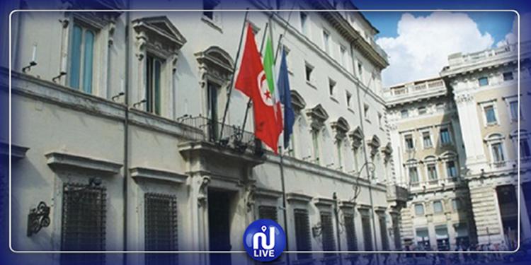 Italie : Un tunisien tente de s'immoler devant le consulat de Milan