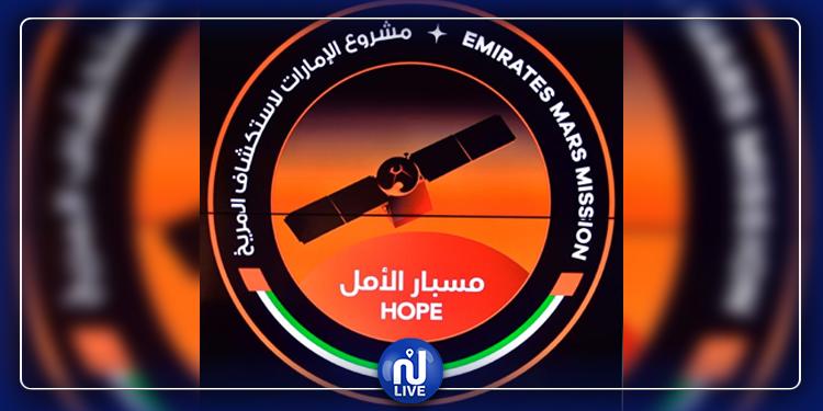 Espace-Emirats : pas d'espoir d'aller sur mars....