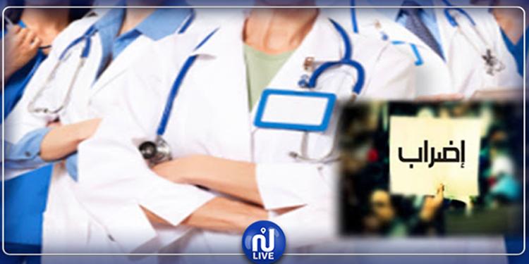 Grève des médecins, dentistes et pharmaciens des hôpitaux universitaires le 15 juillet