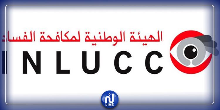 INLUCC : 122 dossiers déposés à la justice en 6 mois