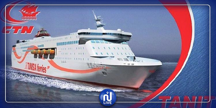 CTN : « Tanit » quitte la Tunisie sans voyageurs et y retourne avec 2000 passagers