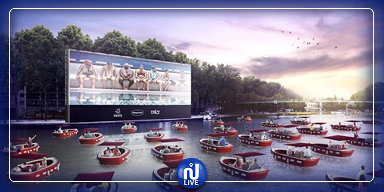 Un cinéma flottant à Paris