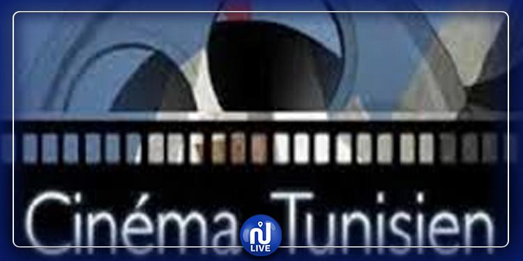 Sauvegarde du patrimoine national des archives cinématographiques