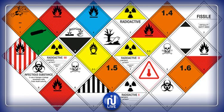 Bizerte : Une campagne de contrôle des produits chimiques dangereux bientôt lancée