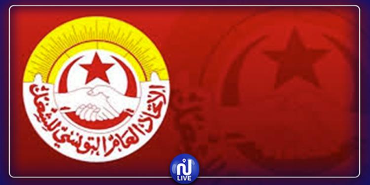 Liban-Tunisie : L'UGTT décide d'envoyer des aides médicales et alimentaires