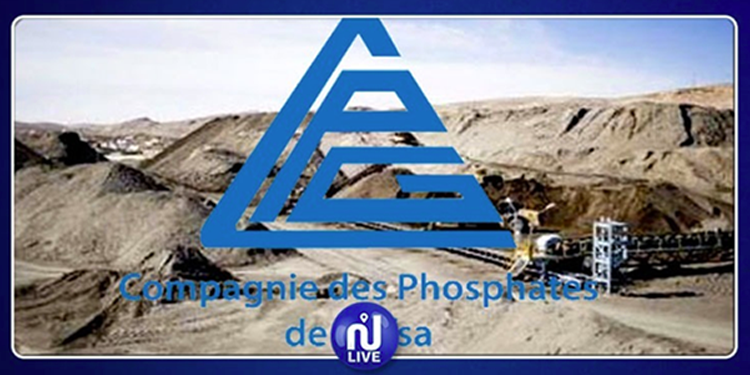 Gafsa : Baisse de 36% de la production de phosphate commercial