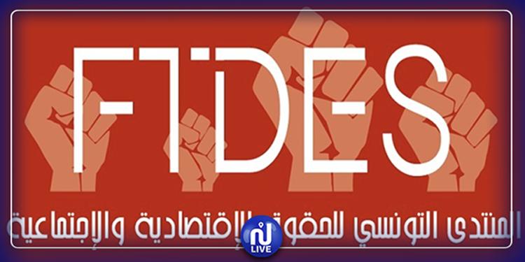FTDES : En Tunisie, près de 90 % des agresseurs sont des hommes