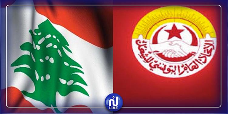 L'UGTT : Envoi d'un avion d'aides pour le Liban
