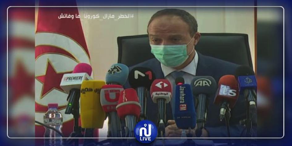 Covid-19 - ministère de la santé : « La Tunisie doit obligatoirement respecter le protocole sanitaire pour éviter le pire »