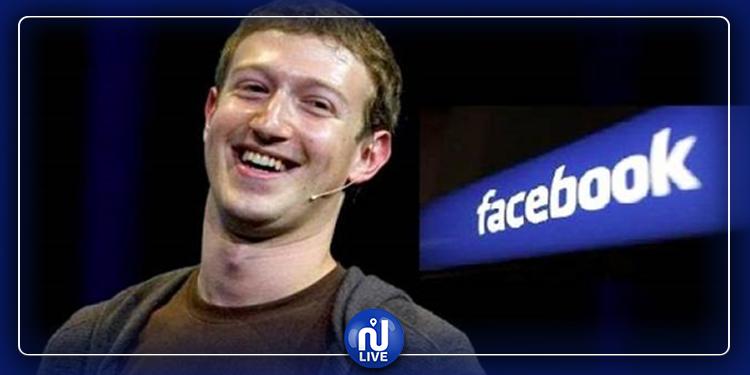 Mark Zuckerberg, l'homme à la fortune qui dépasse les 100 milliards