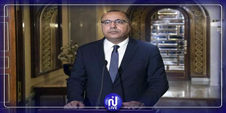 Formation du gouvernement : Mechichi reçoit des personnalités nationales