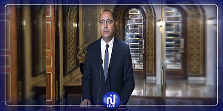 Hichem Mechichi rencontre Noureddine Taboubi et Samir Majoul
