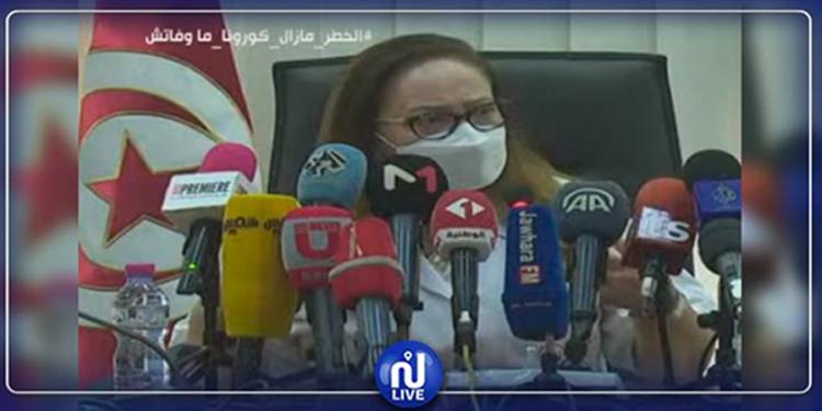 COVID-19 : Près de 40% des personnes décédées en Tunisie étaient âgées de plus de 65 ans