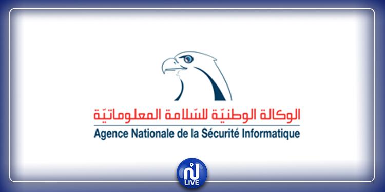 """L'ANSI met en garde contre une nouvelle vague de """"phishing"""" sur les réseaux sociaux"""