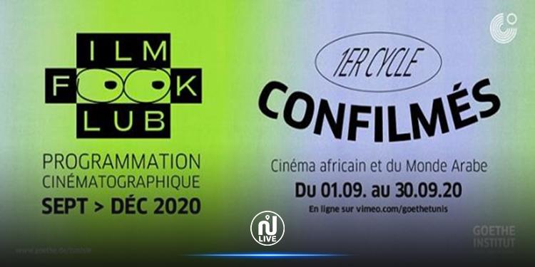 La série cinématographique « Confilmés » se poursuit en format en ligne