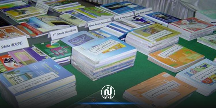 Les manuels scolaires en pénurie seront bientôt disponibles