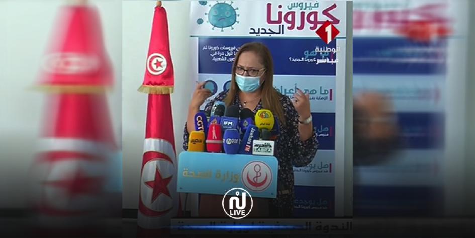 Nissaf Ben Alaya : « Le non-respect des protocoles sanitaires pourrait mener le pays vers une situation incontrôlable et ingérable »