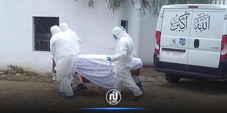 Aïn Draham – Covid-19 : Deuxième décès enregistré en une semaine
