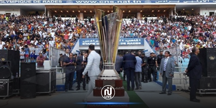 Le programme des ¼ de finale de la coupe de Tunisie