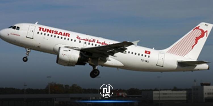 Sécurité aérienne : Tunisair se doit d'entretenir sa flotte