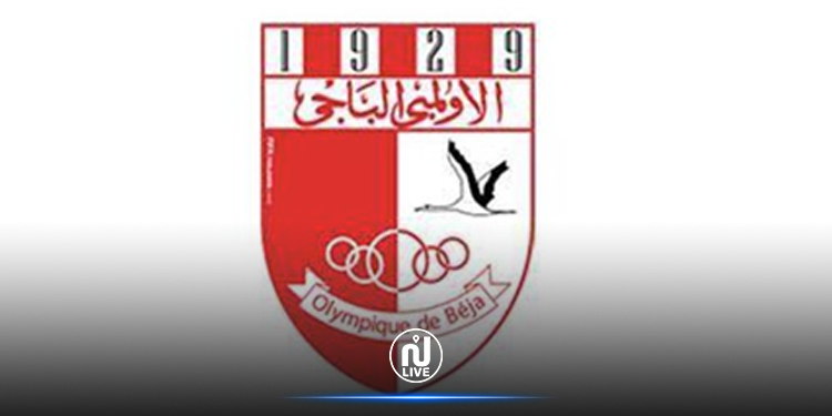 Olympique de Beja - Covid-19 : 28 joueurs et staff contaminés