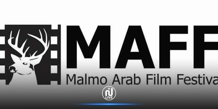 MAFF 2020 : Le cinéma tunisien affiche sa présence par trois films