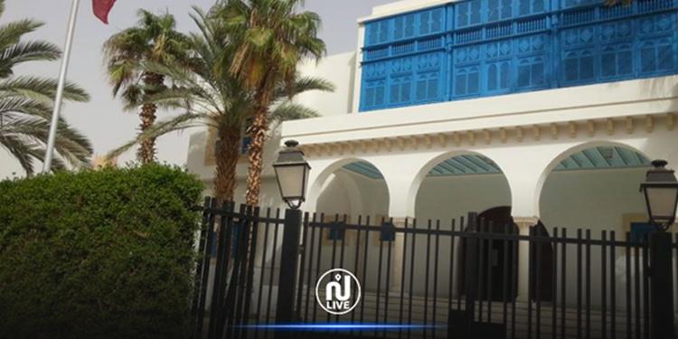 Arabie Saoudite- Covid-19 : Fermeture du siège de l'ambassade de Tunisie à Riyad