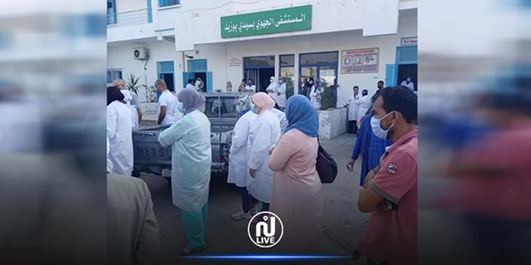 Sidi Bouzid – Covid-19 : 9 membres du personnel de l'hôpital contaminés