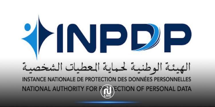 INPDP : La publication de données personnelles sur l'état de santé d'une personne est une violation passible de poursuites judiciaires