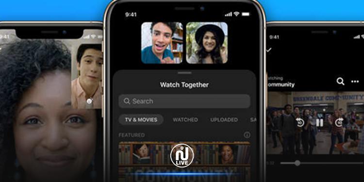 « Watch together » : Facebook propose le visionnage de vidéos à plusieurs.