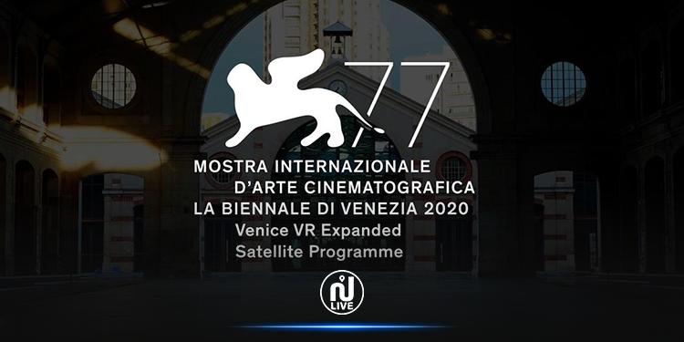 Mostra de Venise 2020 : Kaouther Ben Hania primée