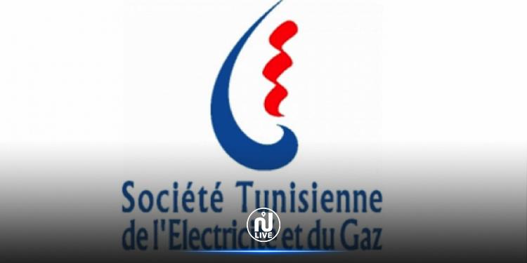 La STEG explique les raisons de l'interruption du courant électrique dans plusieurs régions