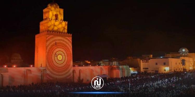 Kairouan – Covid-19 : Annulation des festivités du Mouled