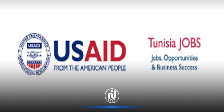 Tunisia Jobs : Ouverture des candidatures pour l'obtention de subventions
