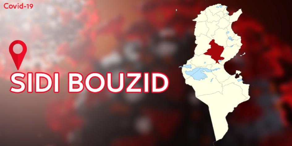Sidi Bouzid-Covid-19 : couvre-feu prolongé