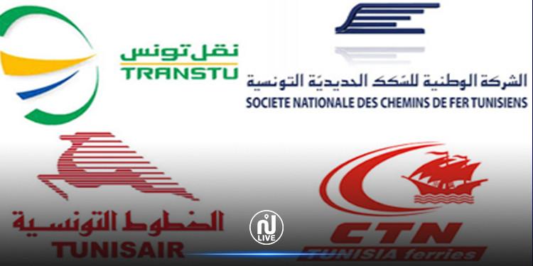 Le ministère du transport annonce 4 nouvelles nominations